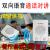 德顺(DESHUN)料理人伝菜窓口トランシーバーホテルレストラン后厨食堂食事代所拡声器双方向5瓦:236+内線2 m線