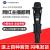 Blue 300手持ちのデカンサーマイクYYキャバクタ設備外付けパソコネネリングリング300単品携帯ストラップ