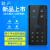 魅音I播2携帯生放送設備セットK歌快手网红外外外キャスターが歌って叫ぶ録音容量マイクコンピュータ汎用外付けサウンドカードセットI播2-5黒(セット)
