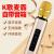 伊歌億K 6無線マイクオーディオ一体全能マイク携帯全民カラオケ通用家庭カラオケボックス土豪金