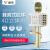 程訊016スマホはマイクブルートゥース無線マイクオーディオガイドで合唱万能サウンドカードの神器シャンパンゴールドを歌っています。