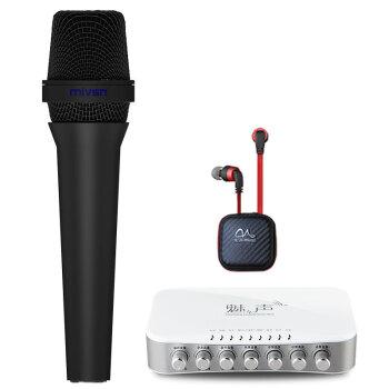魅力的な声のPoseidonは有線の活動圏のマイクを持っています。速くて手を振ってK歌の屋外のアナウンサーが歌を歌って録音します。マイクチャット生放送設備の全セットのボイスカードセットです。
