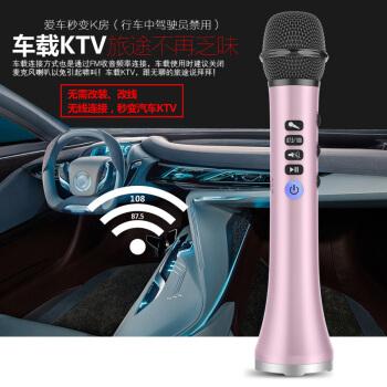 伊歌億L-698無線Bluetoothマイク携帯15 Wマイク全国民カラオケ家庭用テレビ歌唱家庭用カラオケに音響一体バラ金15 wを持参しています。