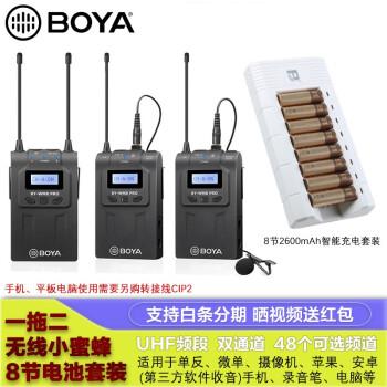 BOYA WM 8 pro领无线マイク小蜂一眼レフカメラ生放送アインビ専门集音一引二八本电池セト