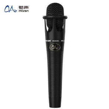 魅力的な声E 300マイク速手映客が歌いましょう。サンショウ虎牙YY火山K歌専用のマイクを持ってキャパシタを生放送します。マイクを持って録音する設備は黒です。(カードに合わせて使う必要があります。)