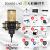 ルーテルライトDGT 260生放送装置には、オーディオカードのキャパシタを内蔵したマイク携帯電話のデスクトップマスキングマイクキャスターが歌うセットの金色の標準装備+ライビットのスプレー+TS-450頭がヘッドフォンを装着しています。