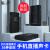魅音X 2-2携帯生放送設備のフルセットのキャスターの外付けボイスカードセットK歌コンデンサマイクの速手映客生放送パソコンの歌録音マスキングマイク