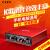 iCONアイケンMOBILE U外付けオーディオカードセット携帯電話パソコン生放送早手全民K歌叫麦キャスター録音歌唱マイク専門設備セットMobileU+ISK S 600セット