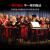 TAKSTAR GL-400コンデンサーマイク大合唱専門舞台演出楽器スタジオ吹き替えキャスターマイクGL-400+STREAM 4 X 5