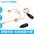 晶麦風ミニ無線マイクステージ司会教師授業用ヘッドセットのヘッドセットは、キャパシタのアナウンサーに生中継されます。先生はオーディオ機能でサウンドデッキのマルチメディア教室を使って、6.35にヘッドセットをします。