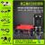 iCONのアイケンUtrackの外付けのサウンドカードの震動の速いネットのK歌の専門の叫びの録音のキャスターの設備の携帯電話のコンピュータの通用する生放送のサウンドカードのスーツのアイケンのutrack+鉄の三角形の2035スーツ