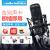 オーストリアディティークUSB+パソコン携帯電話のキャパシタマイク録音録音録音録音録音テープマイクプレゼントセット
