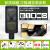 ルートLCT 240 PROキャパシタマイクセット携帯パソコンキャスター生放送設備k歌録音240 PRO+STREAMサウンドカードセット