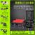 iCONのアイケンUtrackの外付けのサウンドカードの震動の速いネットのK歌の専門の叫びの録音のキャスターの設備の携帯電話のコンピュータの通用する生放送のサウンドカードのスーツのアイケンのutrack+Levite 280スーツ