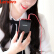 Lenovo(Lenovo)UL 20刃版オーディオカードセット携帯生放送K歌設備の全セットのキャスターが叫ぶ変音特効神器アップルAndroid携帯電話専用の哺乳瓶の珠光紅