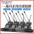 depussheng普声DF 208専門は8無線マイクを引いて会議を開きます。ガチョウネックネック型の頭はマッコーリーをつけて講演します。多機能ホール