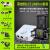 iCONアイケン4 nano外付けオーディオカードセット携帯パソコン生放送通用スピード全民カラオケキャスター録音歌うマイク専門設備全セット4 nano+レヴェット249 PROセット
