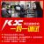 ルーテルライト240 PROコンデンサーマイクキャスター生放送設備携帯パソコン通用歌唱マイクマイクサウンドカードセットライヴェット240 proマイク+ゲスト思い入れKX 6ボイスカードセット