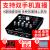 iコンサートアイケンUpod nano外付けオーディオカードキャスター携帯生放送設備パソコンネットワークK歌喚声麦録音サウンドカードセットハードウェア外付けオーディオカードセット