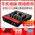 iCONアイパッド外置オーディオカードセットPC携帯生放送キャスターK歌キャパシタマイク呼び声録音設備セットアイケンUpodPro+ISK E 300セット