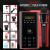 森然(Seeknature)森然播吧第二世代电音版外付け携帯生放送音声カードキャスターK歌手振れ音叫麦装备セット电音版赤+E 300手持ち麦セット
