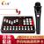 Eの音H 9音カードセット携帯生放送パソコン共通Bluetooth伴奏素早い手振れ音全民カラオケ専用キャスター設備マイクマイク録音専門用の呼び出しMH 9音カード+E 300マイク