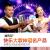 途ニュースQ 7 K歌マイクオーディオマイク一体音カードで歌う携帯電話ワイヤレスBluetooth家庭用マイク生放送車内でK K K歌神器中国語版金色
