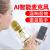 尻テン虫(Hifier)携帯電話のマイク無線Bluetoothに音声カードのマイクを内蔵しています。全国民K歌震えアナウンサー生放送コンデンサーマイクのスピーカー一体セットK歌宝X 3シャンパンの金
