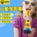 お尻の上の虫(Hifier)はスピーカーの小さい黄色の人の子供のマイク無線のマイクのK歌の宝の携帯電話のBluetoothを内蔵してカラオケの全国民のK歌のマイクロフォンのオーディオの一体の早期教育機の益智を歌います。