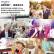depussheng普声C 7有線運動輪マイク家庭カラオケ会議歌唱講演マイクC 7専門有線マイク【5メートル線長】