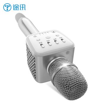 近距離通信V 2青春版マイクオーディオ一体マイク無線Bluetoothオーディオスマホ用家庭用テレビ車載歌唱神器太空銀