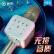 近距離通信V 2青春版マイクオーディオ一体マイク無線BluetoothマイクK歌携帯専用無線家庭用テレビ車載歌神器シャンパンゴールド