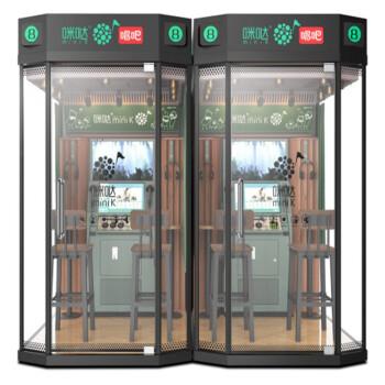 みたまカラオケのリクエストは家庭用の商用メーカーが共用エアコンとサーバーを提供しています。(7日間は無料で返品できます。)