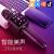 肛門テンx 37旗艦版オーディオマイク一体マイク全国民が歌うカラオケ携帯電話のオーディオカードワイヤレスブルートゥースは家庭用テレビ自動車全能マッククラシック黒公式標準装備を持っています。
