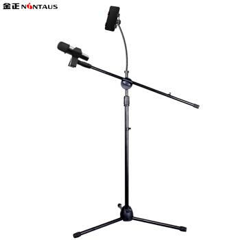 キムジョンNINTAUS HY-103 B携帯電話の着地サポートマイクスタンドのマイクブラケット携帯生放送ブラケットで歌いましょう。ブラケットを360°回転させて三脚伸縮ブラケットを歌います。