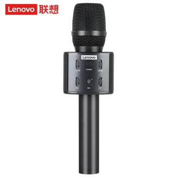 Lenovoマイクオーディオ一体マイク無線マイク無線Bluetooth全国民カラオケ携帯電話マイク6つの変音モードBM 30の深空灰