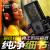 森然(Seeknature)播吧四代外置声卡携帯生放送声卡セットキャスター録音マイク全民カラオケ室外オーディオ機器森然播吧四代+レヴィットlct 440コンデンサー麦セット